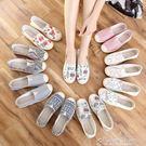 春新款韓版一腳蹬懶人單鞋子平底帆布鞋女百搭休閒鞋布鞋女color shop