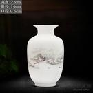 景德鎮陶瓷器小花瓶家居裝飾品擺件插花中式工藝品【毒家貨源】