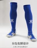 足球襪長筒襪男款夏白色防滑毛巾底過膝籃球運動襪子
