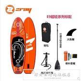 Zray超輕充氣沖浪板成人專業站立式滑水板水上瑜伽槳板sup劃水板igo『韓女王』