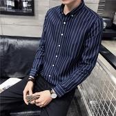 快速出貨 長袖襯衫男秋冬季 潮流寸衫韓版修身襯衣男士條紋翻領上衣