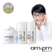 ampm牛爾 三重玻尿酸舒芙蕾+RX10胜肽防曬液SPF50 ★★★ 2入