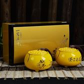 黃色小號雙罐一鷺蓮升茶葉