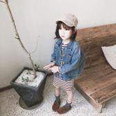 女童牛仔外套裝兒童上衣韓版小童寶寶洋氣男童裝 『名購居家』