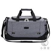 大容量行李包袋防水旅行袋手提旅行包男女登機包【小酒窩服飾】