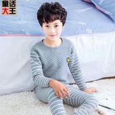 男童三層保暖內衣套裝加厚兒童棉毛衫中大童秋衣秋褲寶寶睡衣男孩 漾美眉韓衣