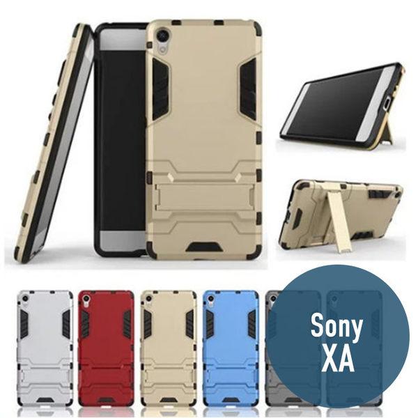 SONY Xperia XA 二合一支架 防摔 盔甲 TPU+PC材質 手機套 手機殼 保護殼 保護套
