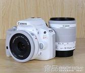 相機EOS 100D 18-55 白色單反入門級  高清旅游 數碼照相機kissx7 免運Igo