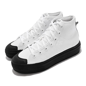 adidas 休閒鞋 Nizza RF Platform Mid W 白 黑 中筒 三葉草 女鞋【ACS】 FY7606