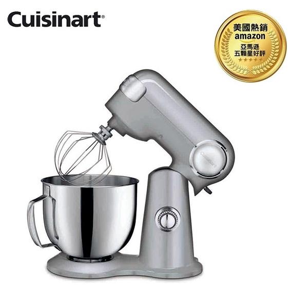美膳雅Cuisinart12段桌上型抬頭式攪拌機 SM-50BCTW
