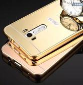 【SZ】ASUS ZenFone Max ZC550KL手機殼 電鍍框+鏡面背板 ZENFONE5手機殼 華碩5