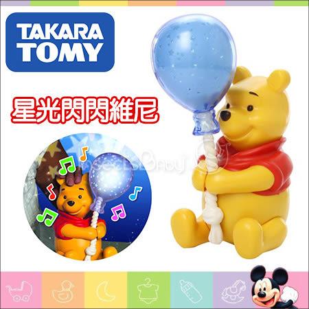 ✿蟲寶寶✿【日本TAKARA TOMY】Disney Baby 星光閃閃小熊維尼夜燈 可撥放搖籃曲