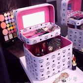 化妝包韓國便攜手提化妝箱大容量雙層硬的化妝品收納包專業洗漱包  嬌糖小屋
