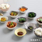 蘸料碟 日式創意手繪調味碟醬油碟異形碗蘸料餐具個性迷你小碟子陶瓷家用flb174【棉花糖伊人】