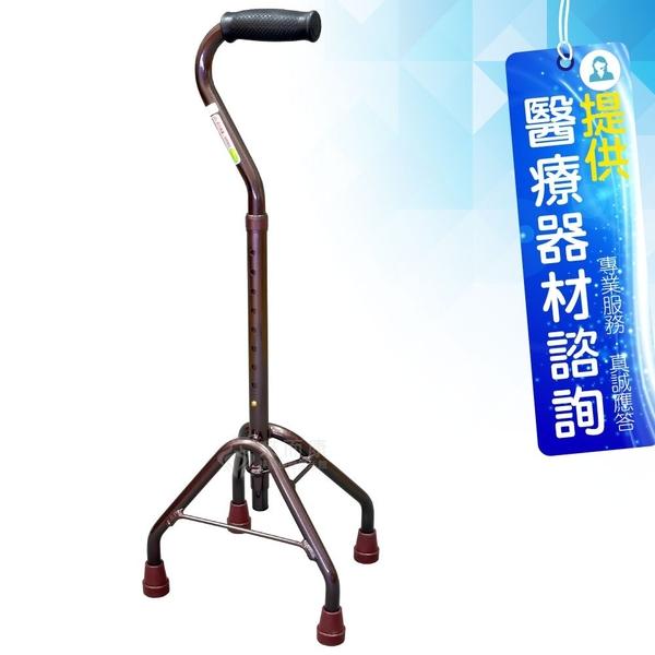 來而康 光星 NOVA醫療用手杖 5650-H 高四腳拐杖(高底座)