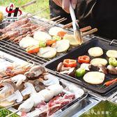 燒烤架家用3人-5人以上不銹鋼野外燒烤工具全套戶外燒烤爐 igo 小確幸生活館
