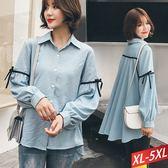 藍色條紋黑綁帶設計上衣XL~5XL【511069W】【現+預】☆流行前線☆