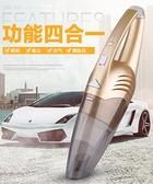 車載吸塵器車家兩用汽車打氣泵加帶多 大功率強力充氣泵四合一~  ~YJT