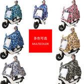 牛津布成人雨衣單人電動車加大加厚摩托車帽檐面罩式男女透明雨披【七夕8.8折】