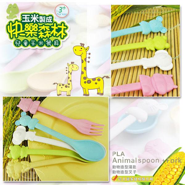 【Cornflower】快樂森林家族-淘氣貓湯匙叉子組-5色/組