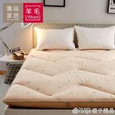 加厚羊毛床墊1.8m床褥墊子保護墊1.5米榻榻米墊被褥子學生宿舍1.2  橙子精品