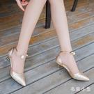 2020夏季新款細跟女鞋子大碼單鞋時尚亮片串珠磨砂低跟單鞋尖頭潮百搭 LR22219『毛菇小象』
