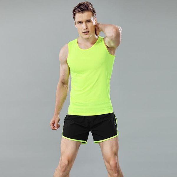 中大尺碼 運動套裝男跑步夏季休閑透氣背心短褲緊身速干訓練晨跑服健身 st1461『伊人雅舍』