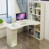 書桌 家用簡約轉角台式電腦桌書桌書櫃書架組合兒童學習桌寫字台辦公桌 igo卡洛琳
