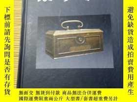 二手書博民逛書店罕見銀行博物(第六輯)18060 上海銀行博物館 上海銀行博物館