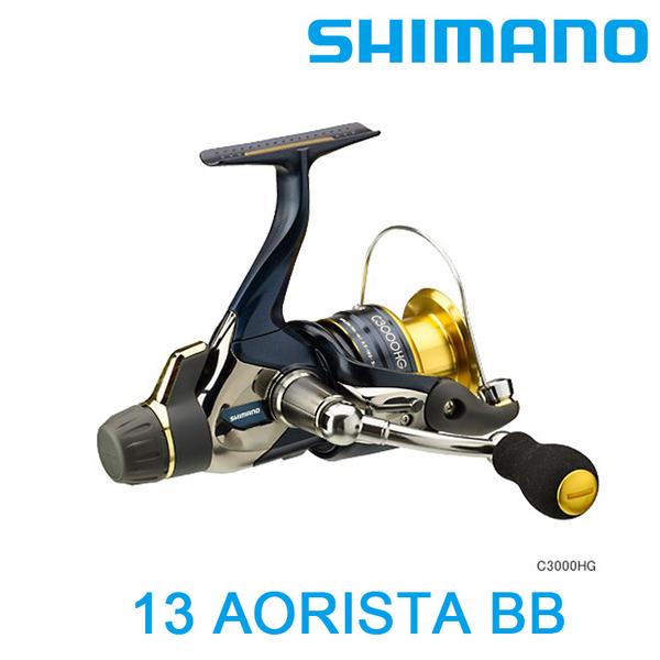 漁拓釣具 SHIMANO 13 AORISTA BB 2500 [活餌軟絲捲線器]