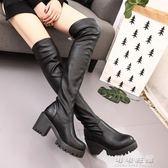 秋冬長筒高跟女鞋性感高筒粗跟長靴彈力瘦腿中跟過膝靴子 可可鞋櫃