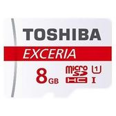[富廉網] 【Toshiba】8GB Micro-SDHC UHS-I U1 R48 記憶卡 THN-M301R0080A4