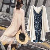 ins外套女披肩外搭夏季新款寬鬆中長款針織空調開衫薄款防曬衣服 卡布奇诺