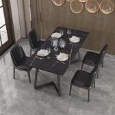 大理石餐桌家用小戶型輕奢餐桌后現代簡約長方形飯桌子【快速出貨】
