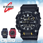 CASIO 卡西歐 手錶專賣店 GA-900-1A G-SHOCK 雙顯 男錶 電子錶 橡膠錶帶 防水200米 GA-900