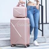 行李箱女ins網紅拉桿箱20小型輕便男潮24寸大容量旅行箱密碼皮箱 萬聖節全館免運 YYP