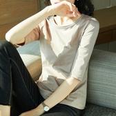 純棉中袖T恤女2019春夏裝新款打底衫七分袖純色上衣休閒寬鬆體恤