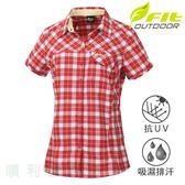 維特FIT 女款吸排抗UV彈性格紋短袖襯衫 胭脂紅 HS2201 吸濕排汗 格紋襯衫 排汗襯衫 OUTDOOR NICE