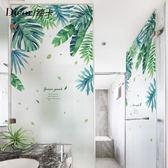 無膠靜電磨砂玻璃窗貼膜 透光不透明浴室遮光貼紙 LR2392【歐爸生活館】TW