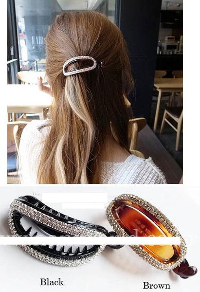 來福妹髮夾,H572髮夾橢圓形水鑽抓夾公主頭馬尾夾香蕉夾髮夾髮飾髮圈,售價150元