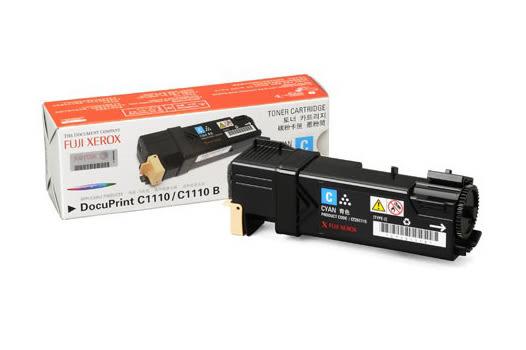 【粉有禮貼紙】富士全錄 原廠青色高容量碳粉匣 CT201115 適用 DocuPrint C1110(B) 雷射印表機