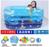 兒童游泳池充氣保溫家用室內游泳池 st530『伊人雅舍』