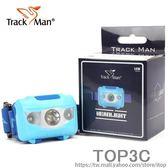 Trackman戶外LED頭戴式頭燈強光超亮防水礦燈多功能手電筒釣魚燈「Top3c」