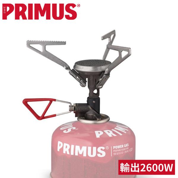 【PRIMUS 瑞典 微米型快速瓦斯爐(輸出2600W)】321454/登山爐/攻頂爐/蜘蛛爐/飛碟爐