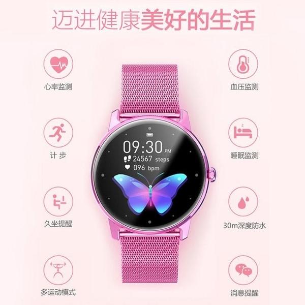 智慧手環 新款防水智慧手錶女學生韓版簡約運動手環計步