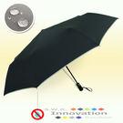 【RainBow】RB-SWR-45吋 Techonlogy機能超撥水 (黑) /自動傘洋傘雨傘防風傘
