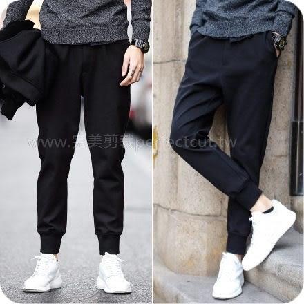 質感 無印羅馬布材質休閒縮口褲《P3023 》