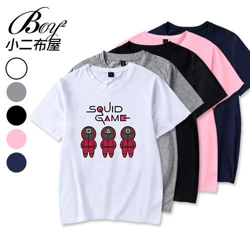 (買一送一)情侶短T恤 SquidGame魷魚遊戲紅衣人印花韓版短袖上衣(5色)(5色) 現+預【NQ921051】