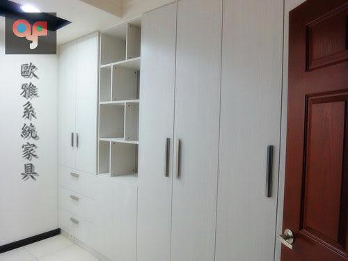 【歐雅 系統家具 】衣櫃配件抽屜