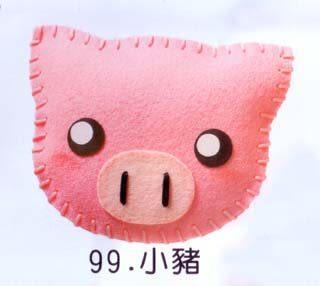 超簡單穿洞香包-小豬